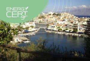 Η Energycert στον Άγιο Νικόλαο