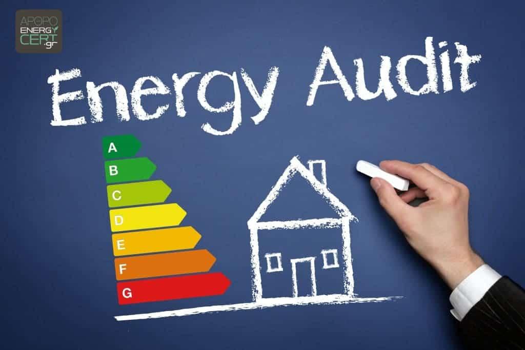 ενεργειακή επιθεώρηση