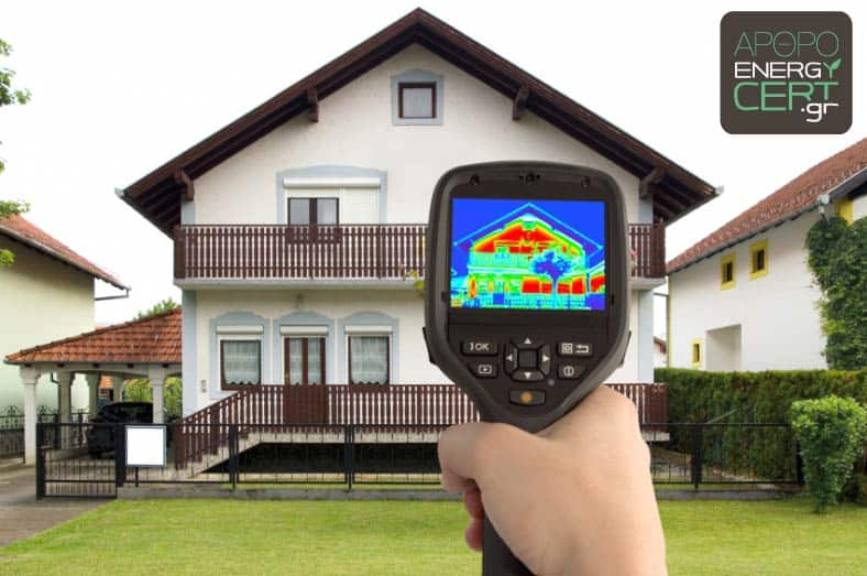 Ενεργειακός έλεγχος με θερμική κάμερα