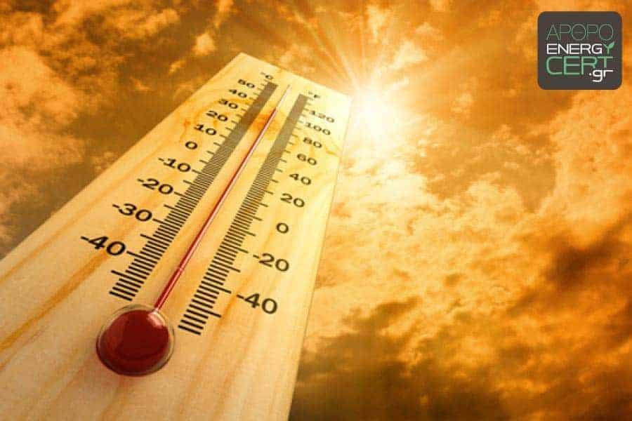 Αντιμετωπίστε τη ζέστη χωρίς κλιματιστικό